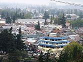 В Кутаисской СИЗ открылись новые предприятия. 25280.jpeg