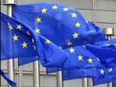 Новым спецпредставителем ЕС на Южном Кавказе стал француз. 21281.jpeg