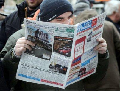 Грузинская пресса под прессом. 26286.jpeg