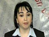 The trial on Ivanishvili's citizenship begins. 25291.jpeg