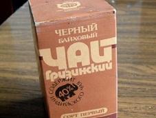 Грузинским производителям дадут на чай?. 29291.jpeg
