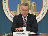 Лукашевич успокоил Абхазию и ЮО. 24294.jpeg