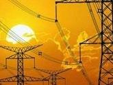 В Тбилиси состоялся грузино-норвежский энергетический форум. 24298.jpeg