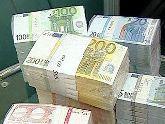 Germany gives Georgia extra 4 million euros. 25305.jpeg