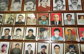 Курды-езиды: в России с любовью. Стена памяти в Курдском доме