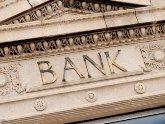 """Банк Карту"" опять жалуется на террор властей. 25307.jpeg"