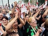 """Профсоюзы Грузии начинают акции в поддержку """"Геркулеса"""". 22313.jpeg"""