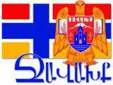 Путь в Россию для джавахкцев лежит через Гюмри. 27319.jpeg