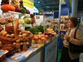 В Батуми открывается агропромышленная выставка. 24320.jpeg