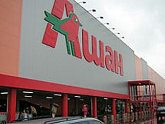 В Грузии появятся магазины Auchan. 24323.jpeg
