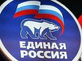 """В Южной Осетии """"Единую Россию"""" поздравили с победой на выборах. 25330.jpeg"""