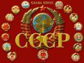 Саакашвили: Развал СССР не был геополитической катастрофой. 22336.jpeg