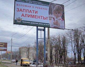 Акция на Ставрополье: уплати алименты и жуй спокойно. 27344.jpeg
