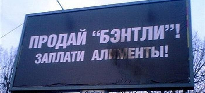 Акция на Ставрополье: уплати алименты и жуй спокойно. 27345.jpeg