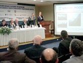 USAID interests in the North Caucasus. 28347.jpeg