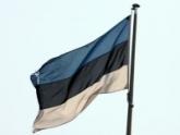 Сакартвело посещает делегация эстонских пограничников. 25361.jpeg