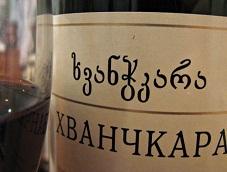 Истина — в грузинском вине. 29361.jpeg