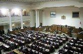 Грузинский парламент откажется от роста числа депутатов. 25367.jpeg