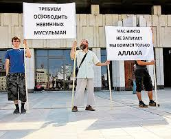 Хизриева: Сулейманов нарушил покой ваххабитского холдинга. Исламистский митинг в Казани