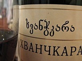 Whole truth about Georgian wine. 29369.jpeg