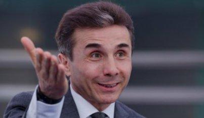Иванишвили вызывает Саакашвили на дуэль. 26375.jpeg