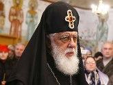 Ilia II stands for returning Georgian citizenship to Ivanishvili. 24382.jpeg