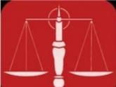 Азербайджан расширяет права омбудсмена. 24399.jpeg