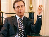 Иванишвили  отказывается от российского гражданства.
