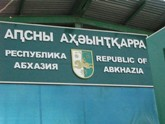Анкваб хочет вернуть таможню на грузино-абхазскую границу. 25405.jpeg