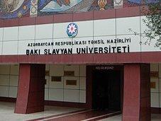 Russian language with Baku accent. 27428.jpeg