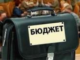 В Тбилиси корректируют нынешний бюджет. 24434.jpeg