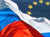 Барамидзе: Отношения с РФ нормализуются после вступления Грузии в ЕС. 25440.jpeg