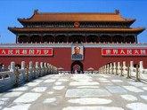 Сакартвело будет участвовать в выставке China-Eurasia Expo 2011. 21444.jpeg