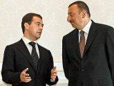 Международный гуманитарный форум пройдет в Баку в октябре. 22446.jpeg