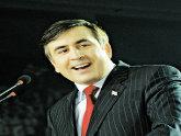 Президент Грузии гордится чиновниками.
