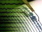 В Западной Грузии зафиксировано слабое землетрясение. 25448.jpeg