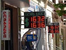 Почему дешевеет доллар в Грузии?. 29449.jpeg