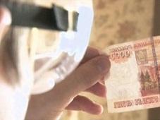 Грузинские банки против российских денег. 28453.jpeg