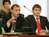 В Баку стартовал международный молодежный форум. 22462.jpeg