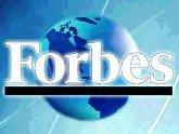 В Грузии будет издаваться Forbes. 25468.jpeg