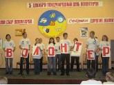 В Сакартвело стартует волонтерское движение. 21470.jpeg