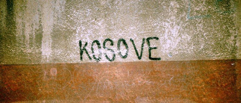 Косовские