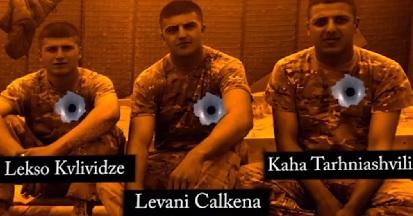 Террористы открывают охоту на грузинских военных. 29484.jpeg