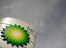 BP лишает Азербайджан