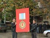 Орден позора для Саакашвили. 23491.jpeg