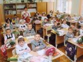 В День знаний распахнули свои двери 169 школ Абхазии. 21492.jpeg