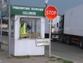 Тбилиси и Киев упрощают таможенные процедуры. 21499.jpeg