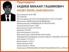 Арест в Тбилиси по заказу Путина. 29503.jpeg