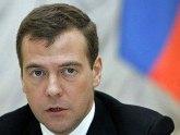 Медведев: Решить проблему Карабаха должны обе стороны конфликта. 23506.jpeg