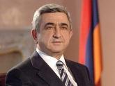 Саргсян не поедет в Тбилиси. 23510.jpeg
